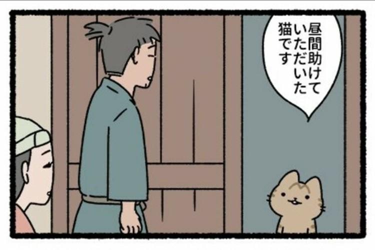 """【漫画】鶴の恩返しならぬ""""猫の恩返し""""!?助けた猫からのまさかの贈り物に「ご利益ありそう」"""