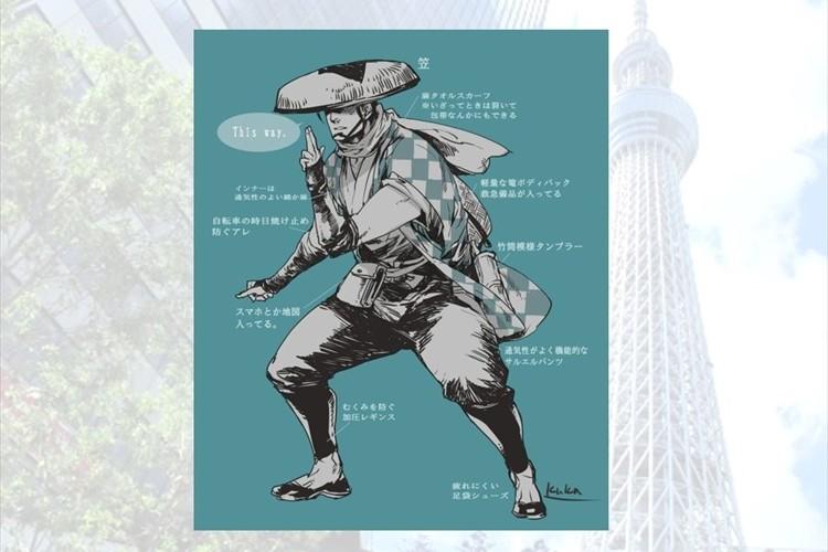 「スタッフパスは通行手形で」日本らしさをぎゅっと詰め込んだ東京五輪ボランティアの服装案が話題に!