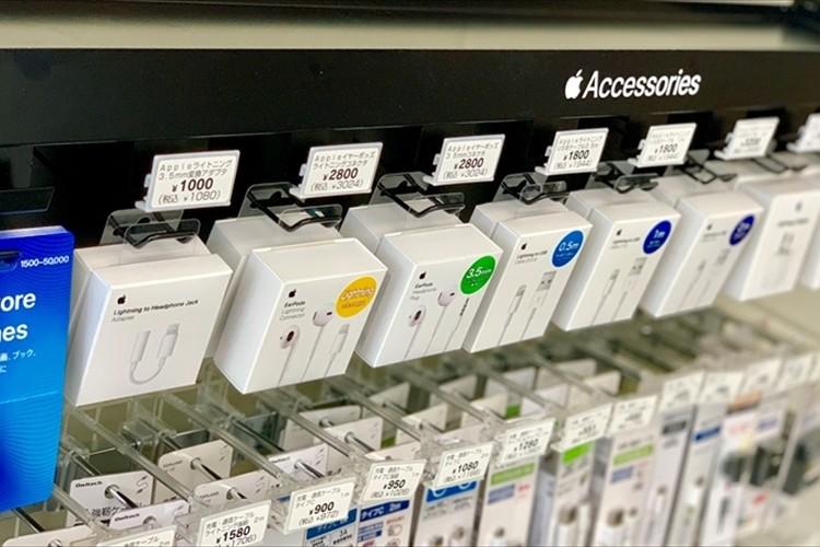 「これは助かる。もう神やん!」セブン‐イレブンでApple製アクセサリが5/22発売!コンビニ販売は国内初