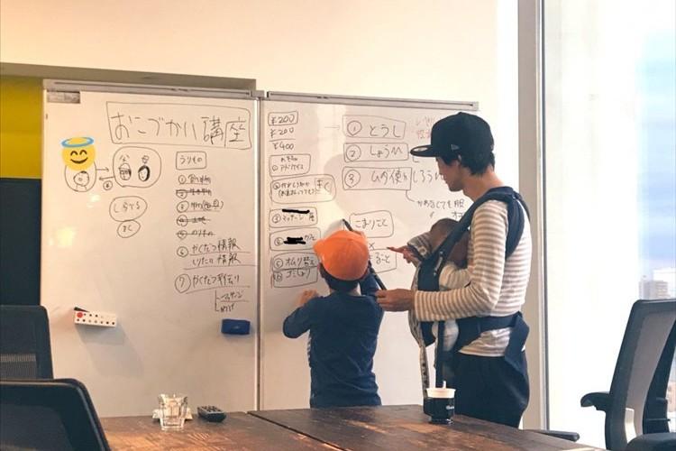 """親が""""おこづかい以外でお金を得る方法""""を教えると、小2の息子が家庭内で起業!一連の展開に大反響"""