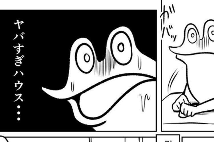 壁がゆがんだり虫が侵入するのは序の口…漫画「ヤベー家に住んでた時の話」が本当にヤバすぎると話題に!