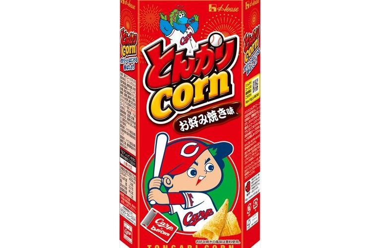 とんがりコーンでカープを応援!中国・四国エリアで「お好み焼き味」が7月8日に登場