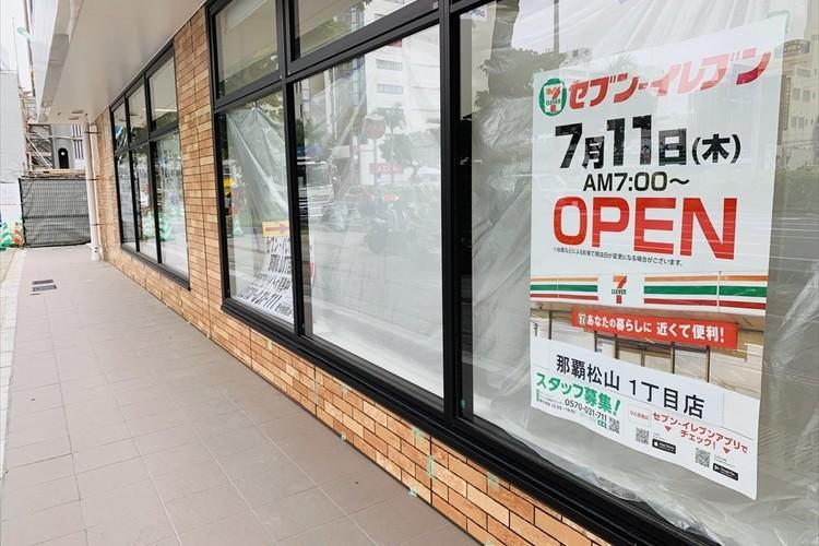 """沖縄のセブンイレブンが""""セブンイレブンの日""""にいよいよオープン!沖縄ならではの注意書きも話題に!"""