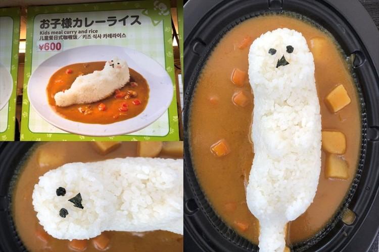 「なんか違う!?笑」大阪・天王寺動物園のお子様カレーライスに違和感を感じるも美味しく完食!