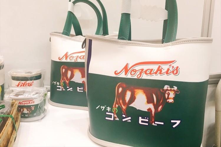 """ノザキのコンビーフがトートバッグに!コンビーフ缶を開ける際に使う""""巻き取り鍵""""も付属!"""