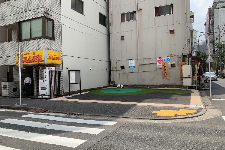 「半端な覚悟じゃ遊べねえ」東京の神田錦町にかなりストイックな公園があると話題に!