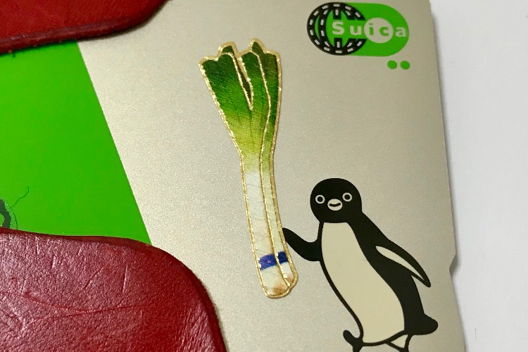 これは真似したい!Suicaのペンギンにネギやちくわのシールを貼るとめっちゃ可愛い