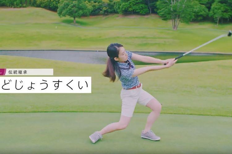 ゴルフ経験者なら共感するかも!?女性にありがちなスイングあるある【18連発】