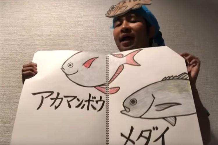 """完成度高すぎ!MONGOL800の名曲「小さな恋の歌」を""""魚の名前""""だけで歌う替え歌が面白すぎる!"""