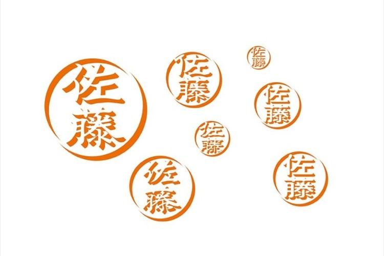 立体的な書体で独特の存在感!スポットライトを当てたようなネーム印『印影』がシヤチハタから新発売!