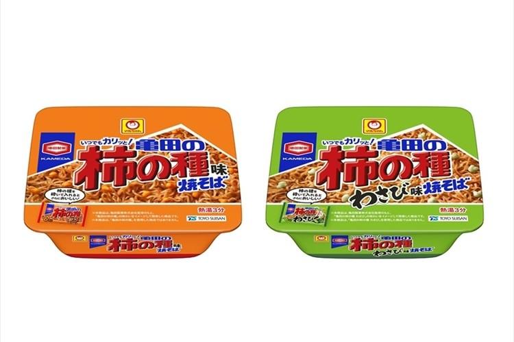 マルちゃんと亀田の柿の種が異色のコラボ!あられの風味を利かせたカップ焼きそばが新発売!