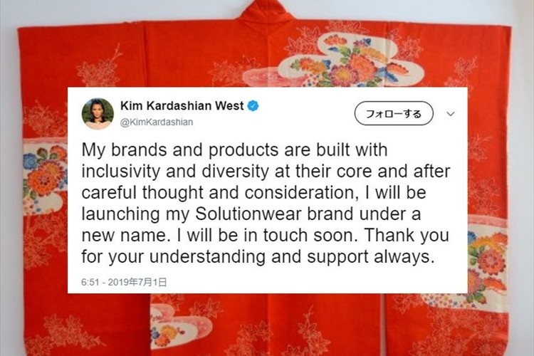 キム・カーダシアンの下着ブランドが批判を受け、ブランド名を「KIMONO」から変更すると発表!