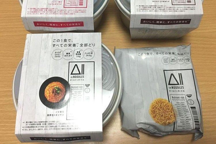 1食で全ての栄養を全部どり!?日清の新商品「All-in NOODLES」を食べてみた!