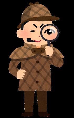 サウスポーの由来を探る探偵