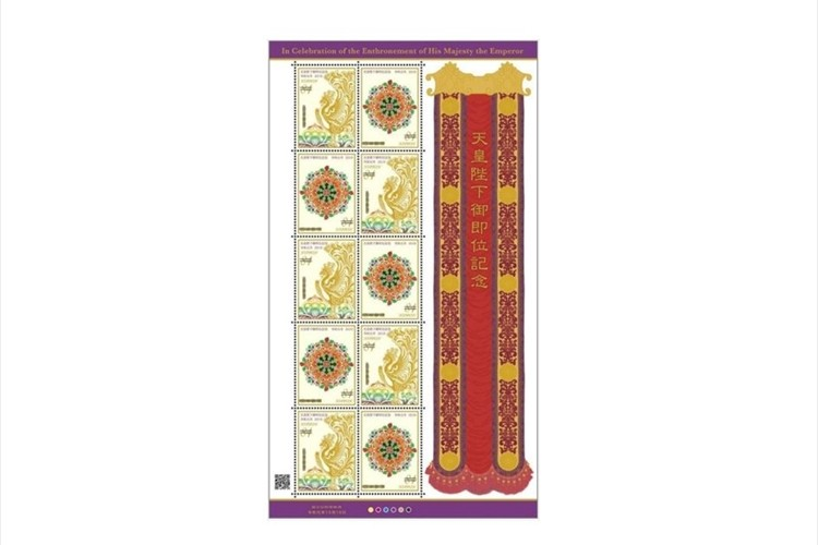 天皇陛下御即位を記念した特殊切手と切手帳が発売!格式高い鳳凰と宝相華文様が素敵!