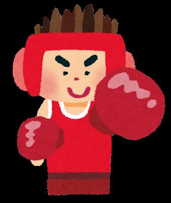 ボクシングをする人