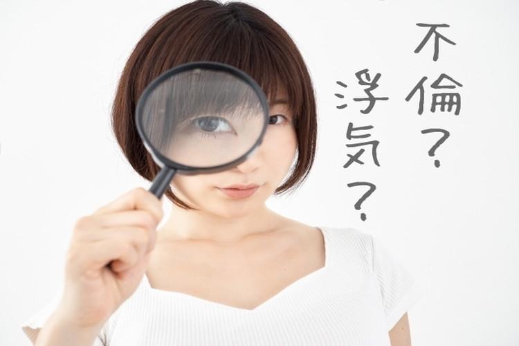 「不倫」と「浮気」の違いを調べたら、人間は不倫・浮気好きなことが判明!アンケート調査からみる衝撃的事実も!
