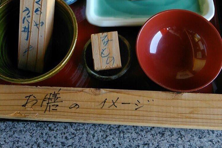 想像力を鍛えるトレーニング!?北海道の飲食店で見かけた食品サンプルが斬新!