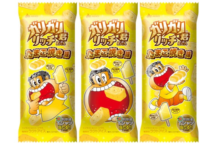 あの衝撃再び!ナポリタン味から5年半、まさかの「ガリガリ君リッチたまご焼き味」が発売!
