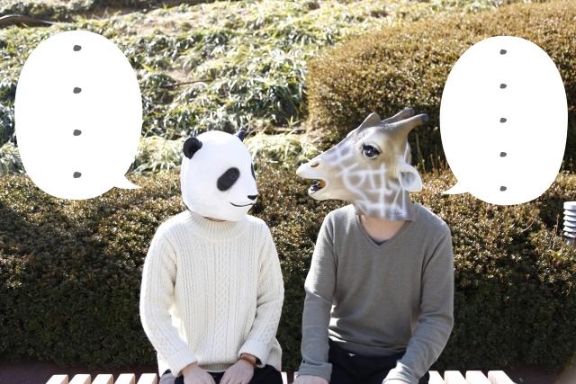 panda&shika