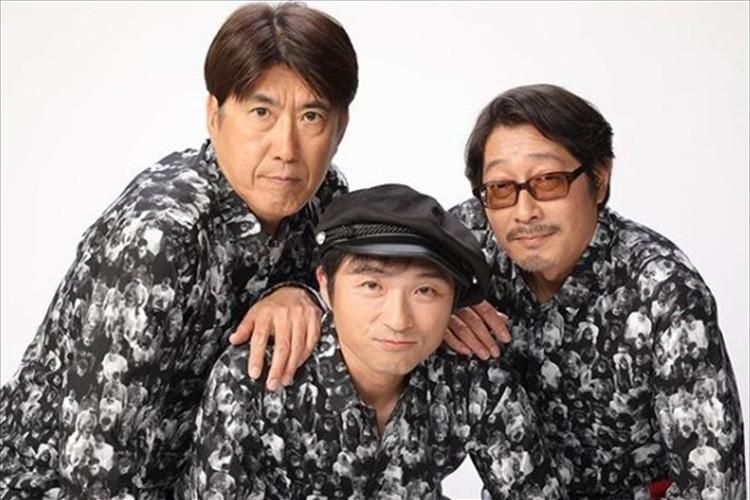 伝説の完全撤収から18年を経て、野猿の元メンバーが新ユニット結成!11月1日にシングルを発売!