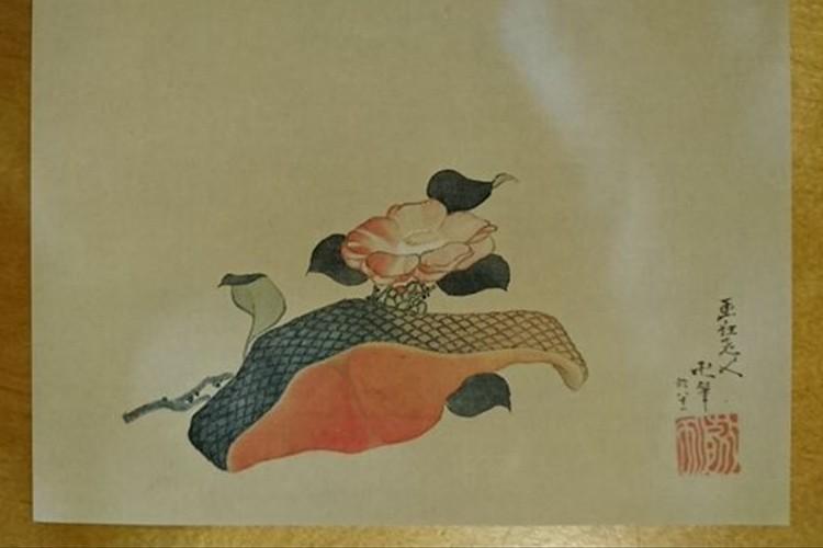 こんな絵を描いてたの!?富嶽三十六景で有名な葛飾北斎が描いた「鮭の切り身」が話題に