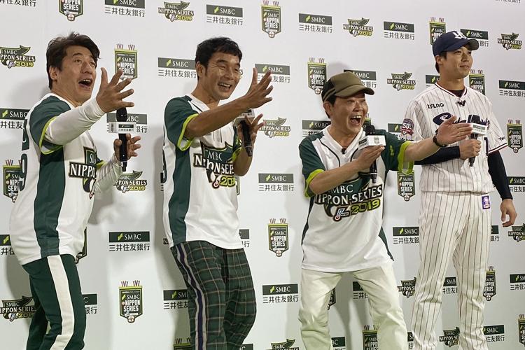 ダチョウ倶楽部と山田哲人選手が「SMBC 日本シリーズ 」の見所を語る!eBASEBALLプレイヤーたちも登場し・・