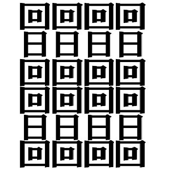 多い 画数 おうと 漢字 読む 一番画数の多い漢字と一番画数の少ない漢字のまとめ。79画・84画・108画・128画・144画の漢字