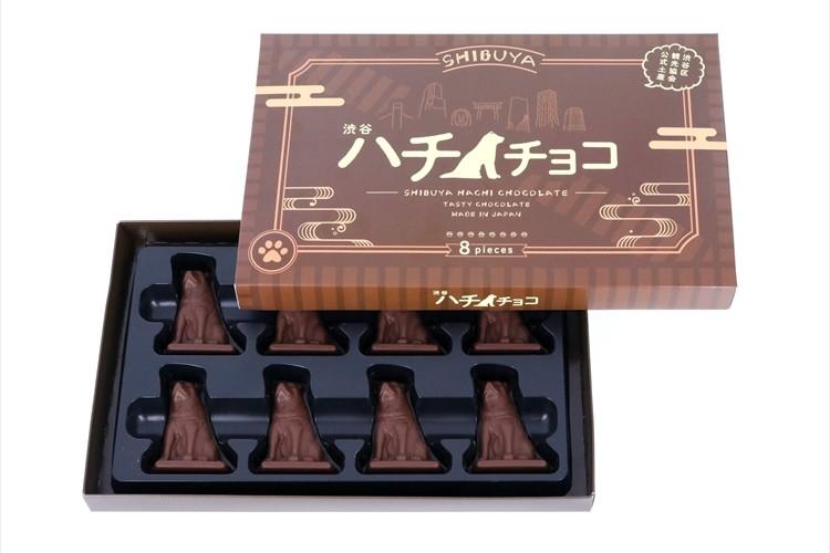 ハチ公だけに8個入り!ありそうでなかった忠犬ハチ公像の立体型チョコレートが登場!