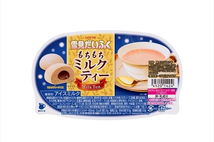 コレ絶対美味しい!ミルクティーアイスをもちで包んだ「雪見だいふくもちもちミルクティー」が発売!