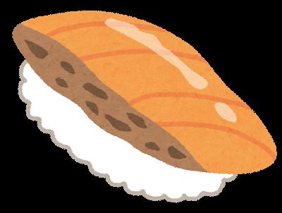 サーモンのお寿司のイラスト