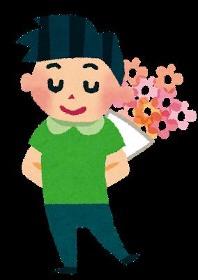花束を持つ男の子のイラスト
