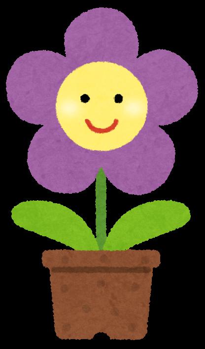 可愛い花のイラスト