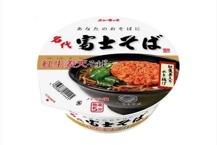 お馴染みの富士そばが遂にカップ麺に!人気メニュー「紅生姜天そば」を再現!