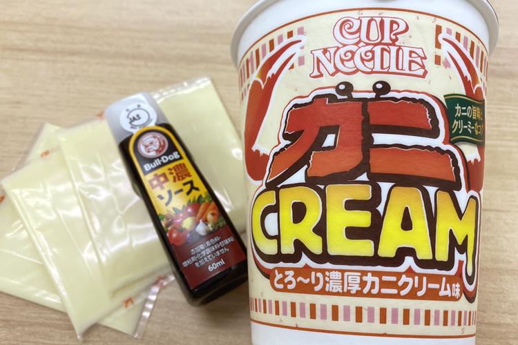 「カップヌードル 濃厚カニクリーム味 ビッグ」が発売されるので食べてみた!ソースをちょい足ししてみた結果・・
