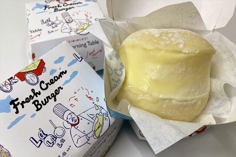 生クリームが主役のバーガー!?横浜高島屋でインパクト抜群な「生クリームバーガー」を買ってみた