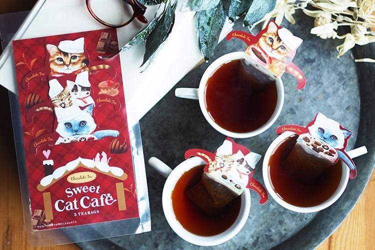 ニャンとも可愛い!人気のネコ型ティーバッグ「キャットカフェ」シリーズに冬季限定商品が登場!