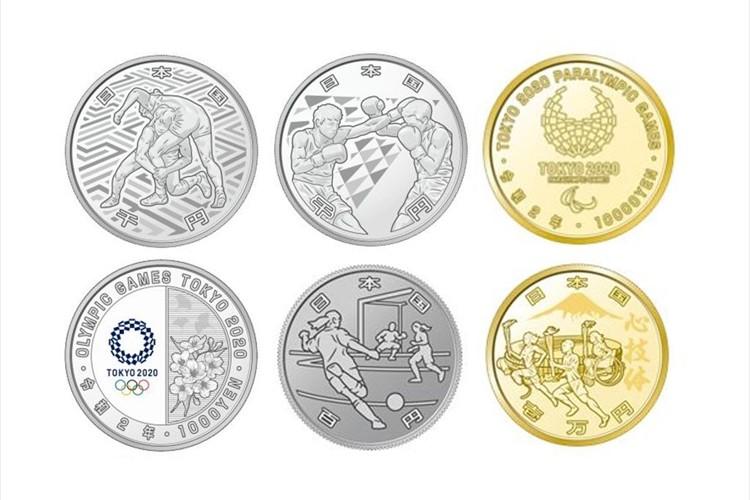 東京オリンピック・パラリンピック記念貨幣の第4弾が発表!コンプリートセットも気になる!