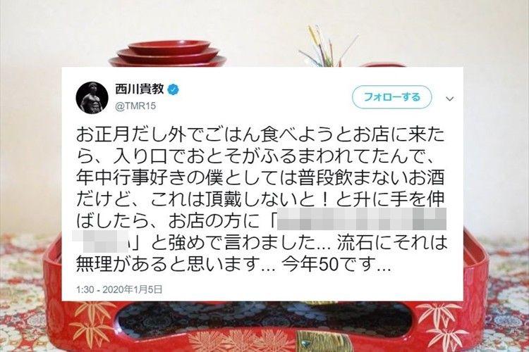 西川貴教がお酒を飲もうと升に手を伸ばした際、言われた一言が話題に!「まさに奇跡の50歳」