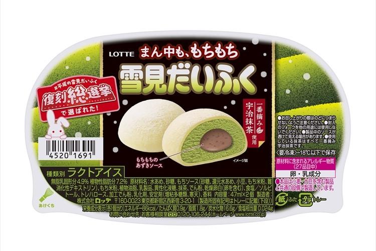 #平成の雪見だいふく復刻総選挙で栄冠をつかんだ『まん中も、もちもち雪見だいふく抹茶』が発売!