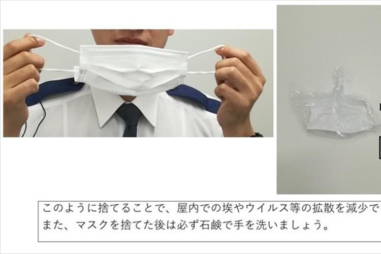 「マスクはつけ方も大事ですが、捨て方も大事」警視庁災害対策課のツイートが話題に