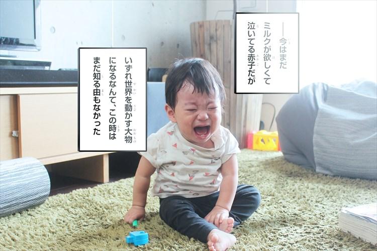 商品化してほしい!泣いている赤ちゃんが、偉人漫画の1コマのようになるモビールが面白い!