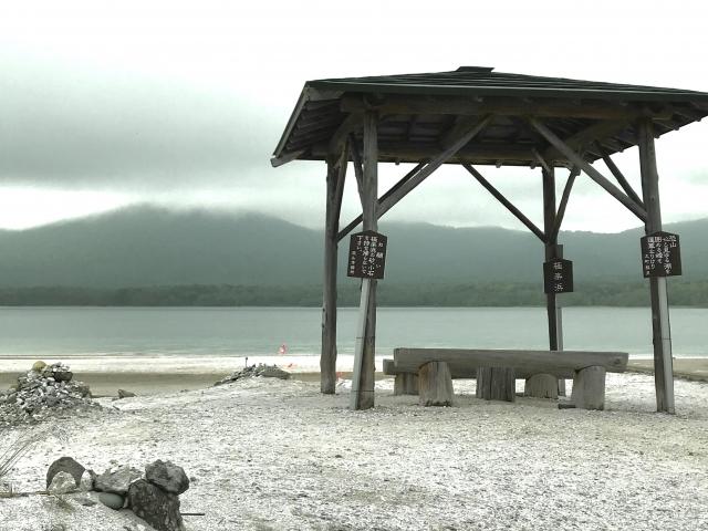 「日本三大霊場」といわれる場所をご紹介!三霊山や三大霊山とは何が違うの?