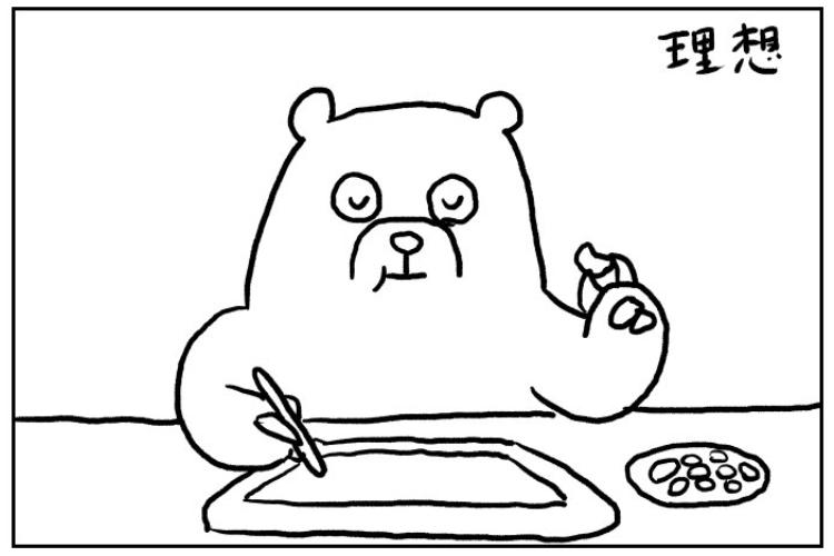 分かる~(笑) お菓子を食べながら仕事する時の「理想と現実」を描いたイラストに共感