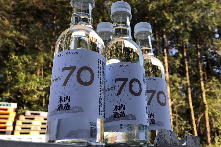 消毒液としても使用できる!アルコール70%の高濃度ウイスキーが木内酒造から登場!