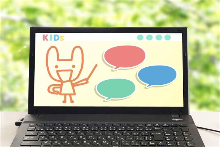 子どもの家庭学習に困ったときに使える、子ども向けサイト【10選】