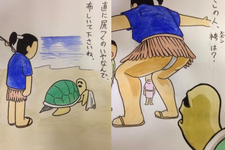笑いすぎてお腹痛い!浦島太郎で「多分あったシーン」を描いた漫画がシュールで面白すぎる