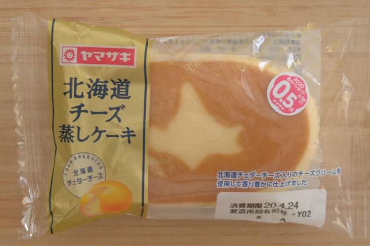 絶対美味しいやつ!「北海道チーズ蒸しケーキ」を使ったフレンチトーストの作り方