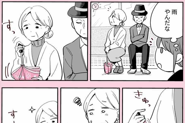 一生懸命な妻と寡黙でやさしい夫。電車で見かけた老夫婦の素敵なやりとりにほっこり