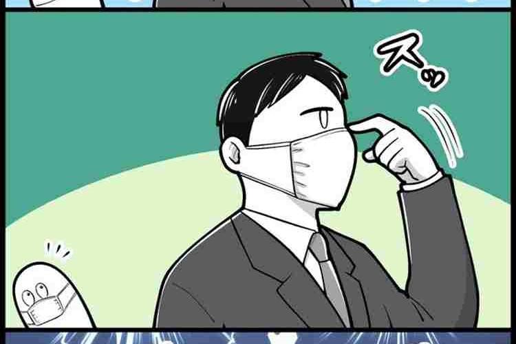 マスクしている意味ある!?『やめてもらえると嬉しいこと』を表現した漫画に共感